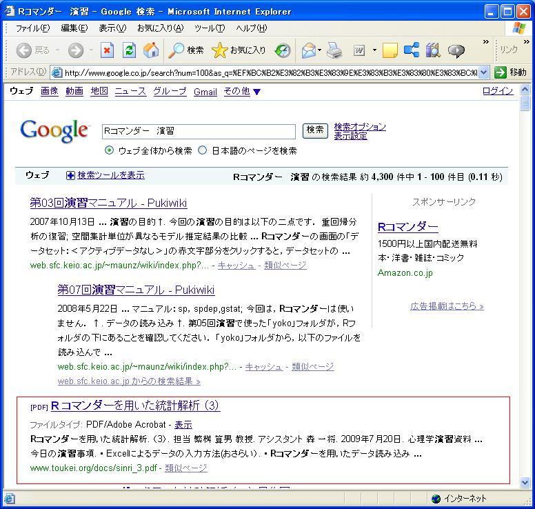http://www.toukei.org/images/090810-2.JPG